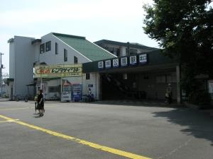 森林公園駅北口.jpg