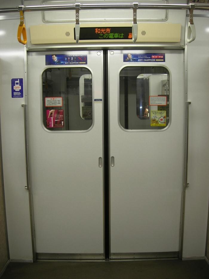 metoro7000-1.jpg