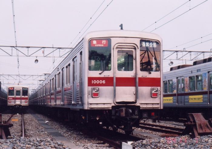 tobu10000-1.jpg