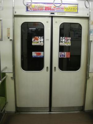 tobu10030-1.jpg