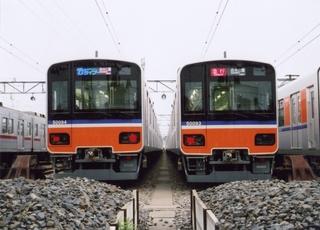 tobu50090-1.jpg