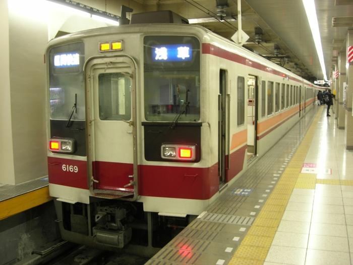 tobu6050-1.jpg