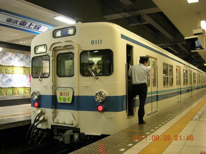 tobu8000-1.jpg