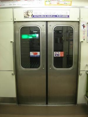 tobu8000-2.jpg