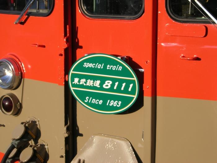 tobu8111-hedmark1.jpg